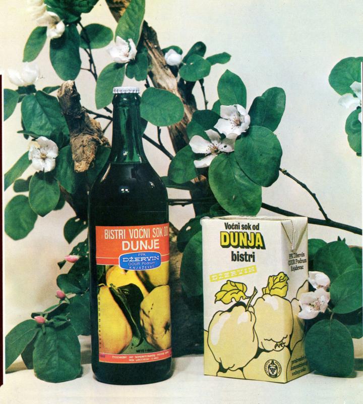 Џервинови производи - сок од дуње