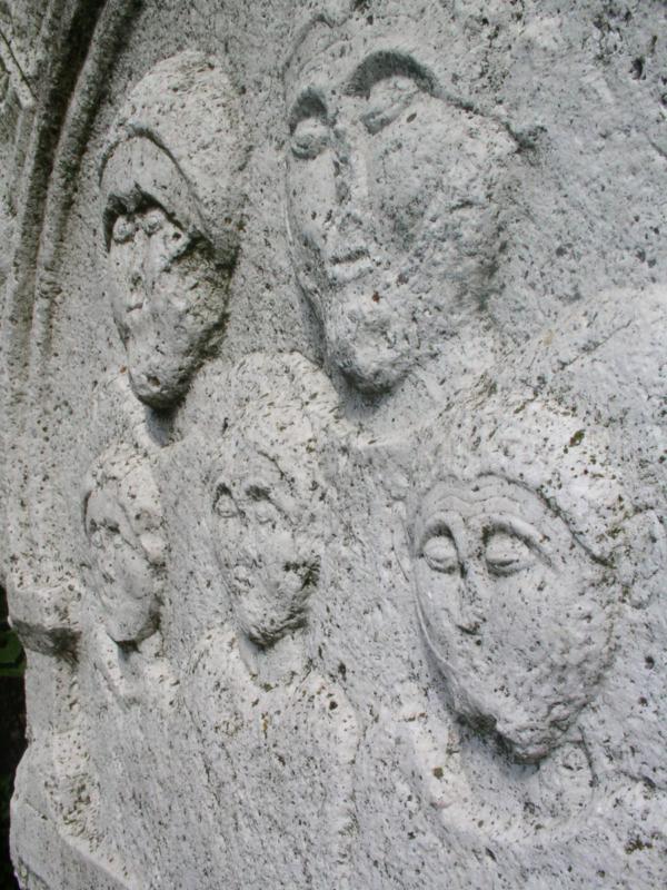 Детаљ портретног поља са епиграфског споменика са Timacum Minus-а