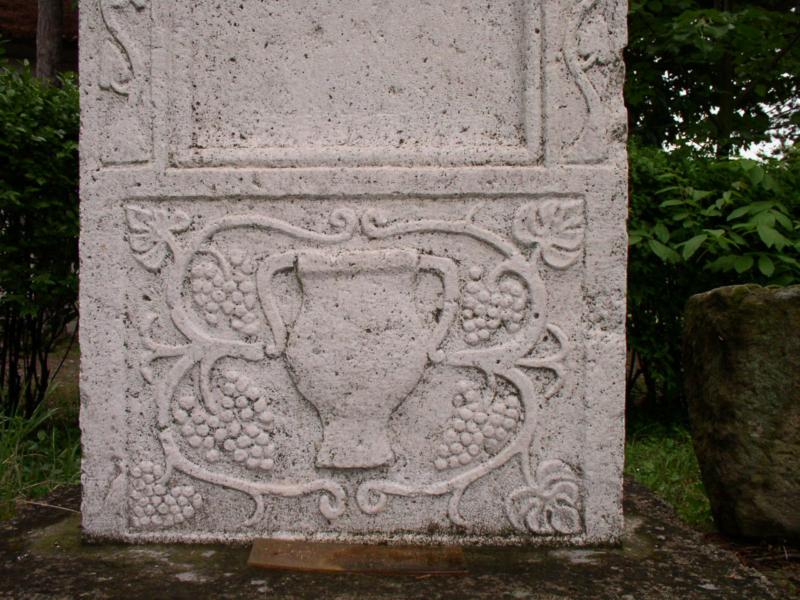 Детаљ са епиграфског споменика у Равни