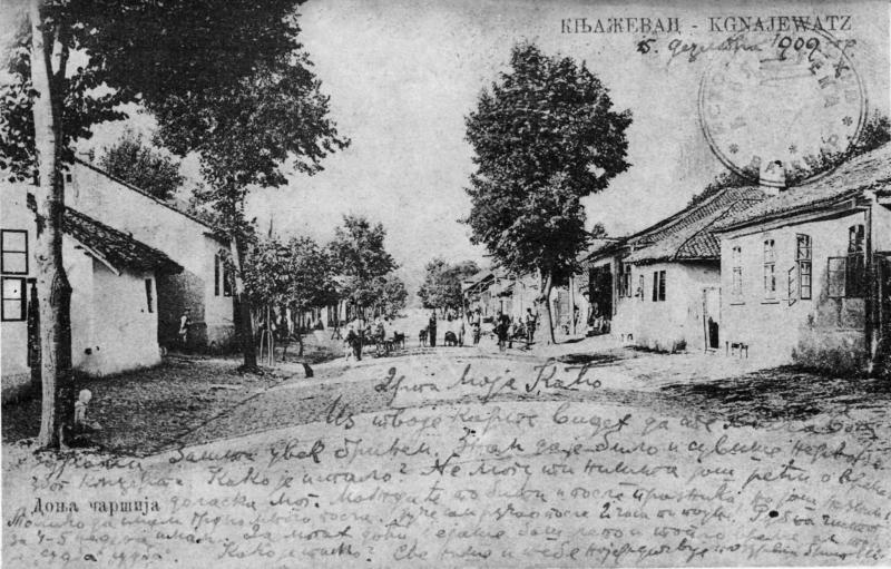 Доња чаршија у Књажевцу, почетком XX века