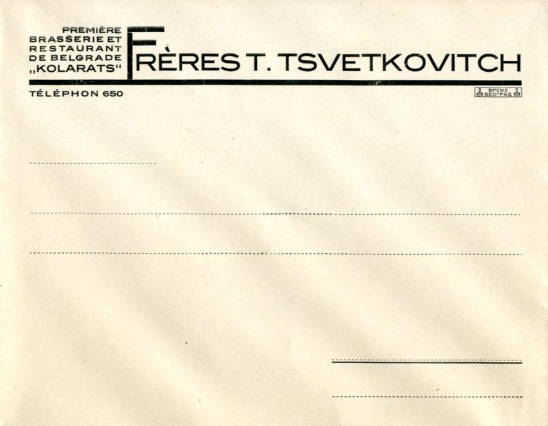 """Карта ресторана """"Коларац"""" у Београду власника Ђоке Цветковића"""