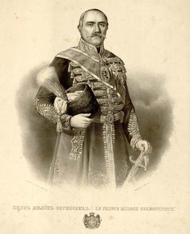Кнез Милош Обреновић (1780-1860)