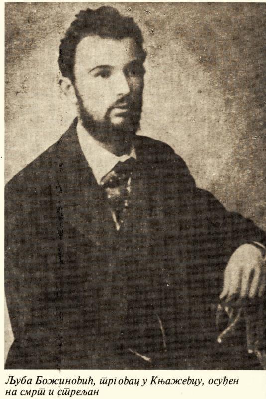 Љуба Божиновић