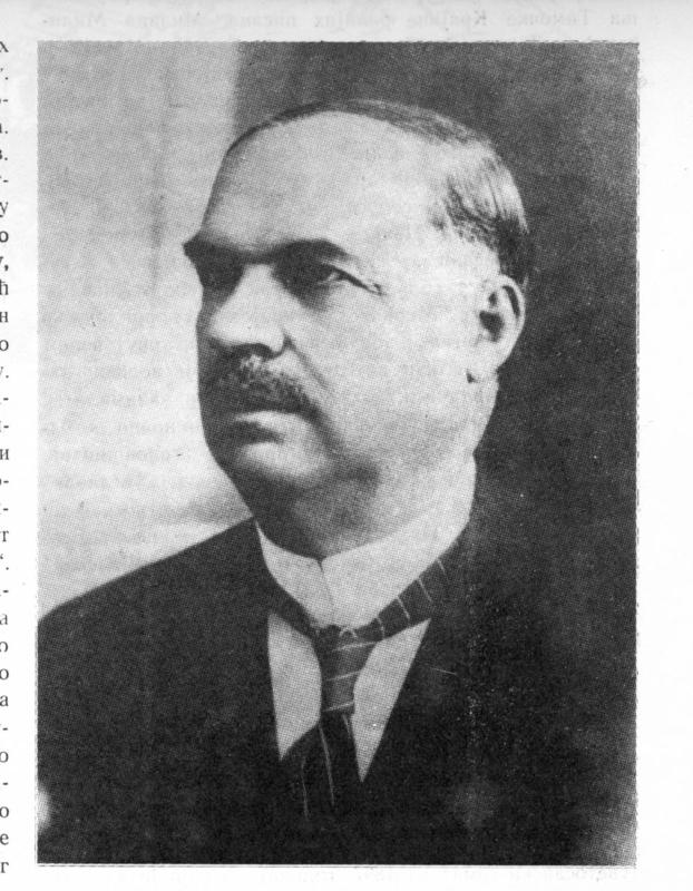 Маринко Станојевић (1874-1949)