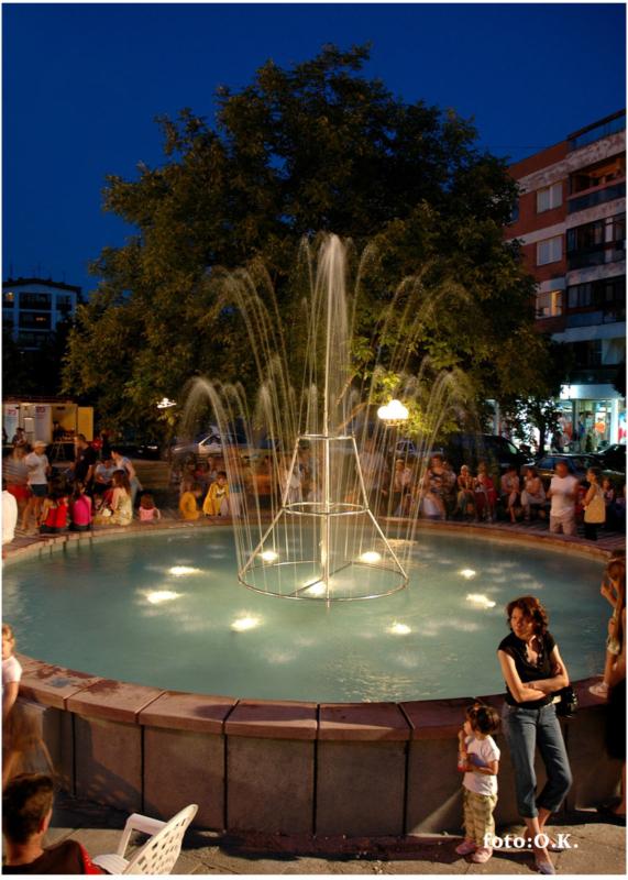 """Некадашња фонтана на """"Потковици"""" испред Дома културе"""