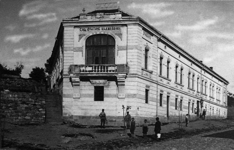 Некада зграда среског начелства и суда