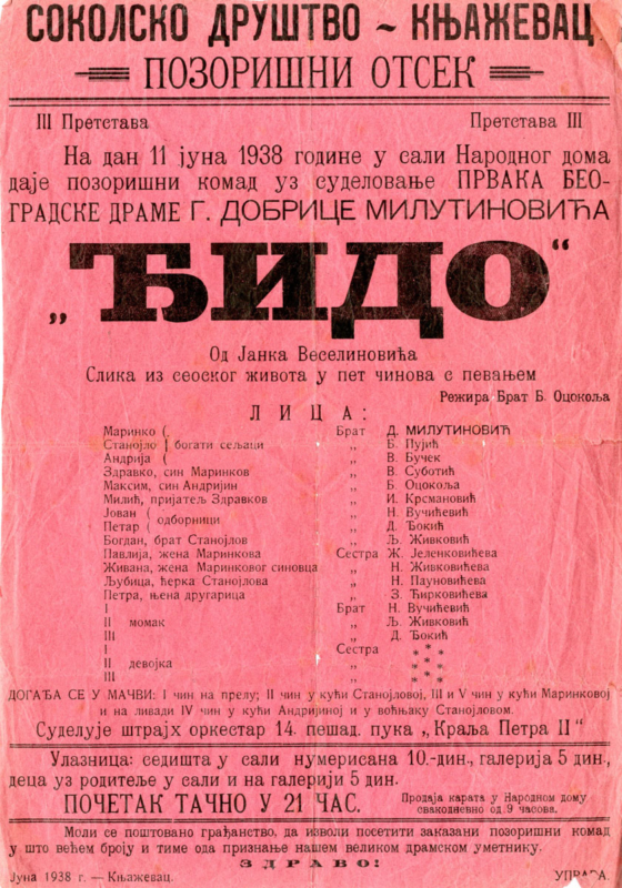 Плакат позоришне представе одигране на сцени Народног дома