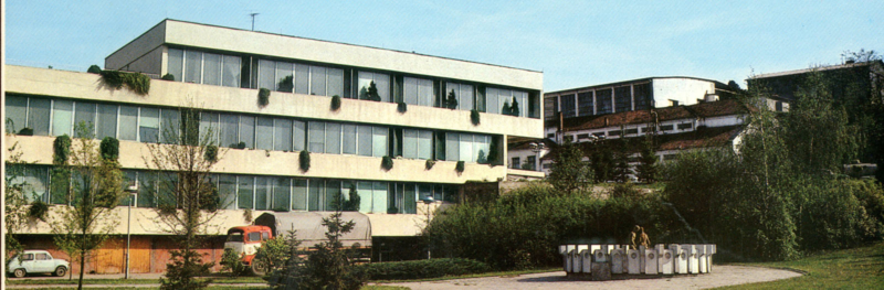 Управна зграда Џервина