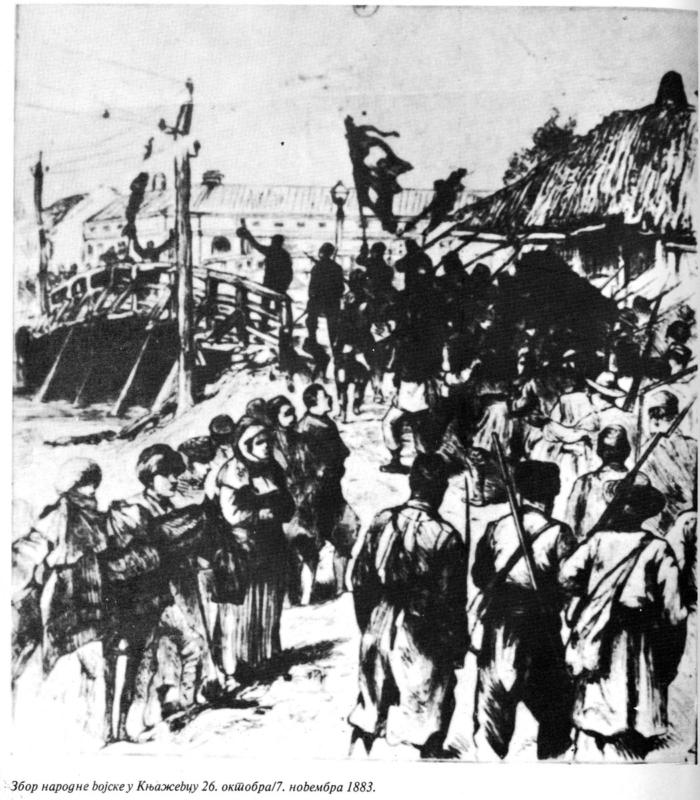Збор народне војске у Књажевцу 1883.