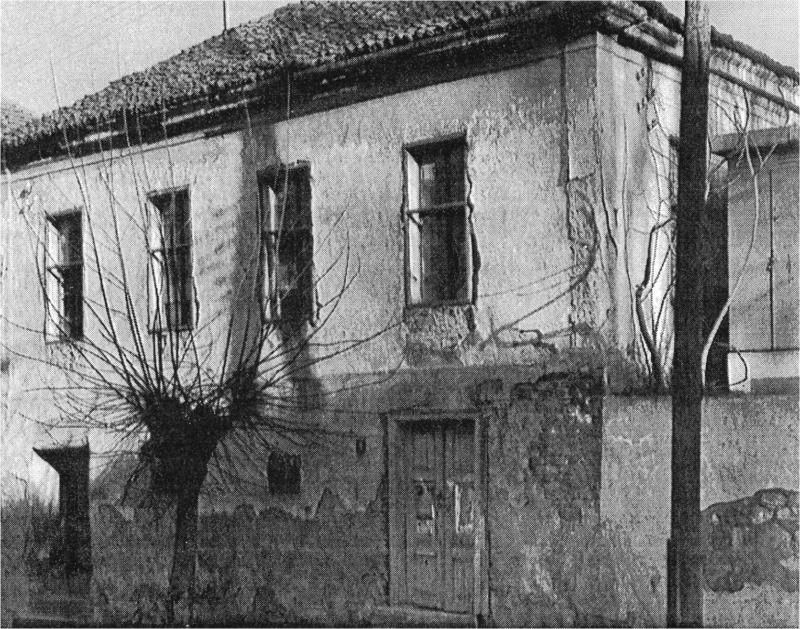 Зграда прве школе у Књажевцу